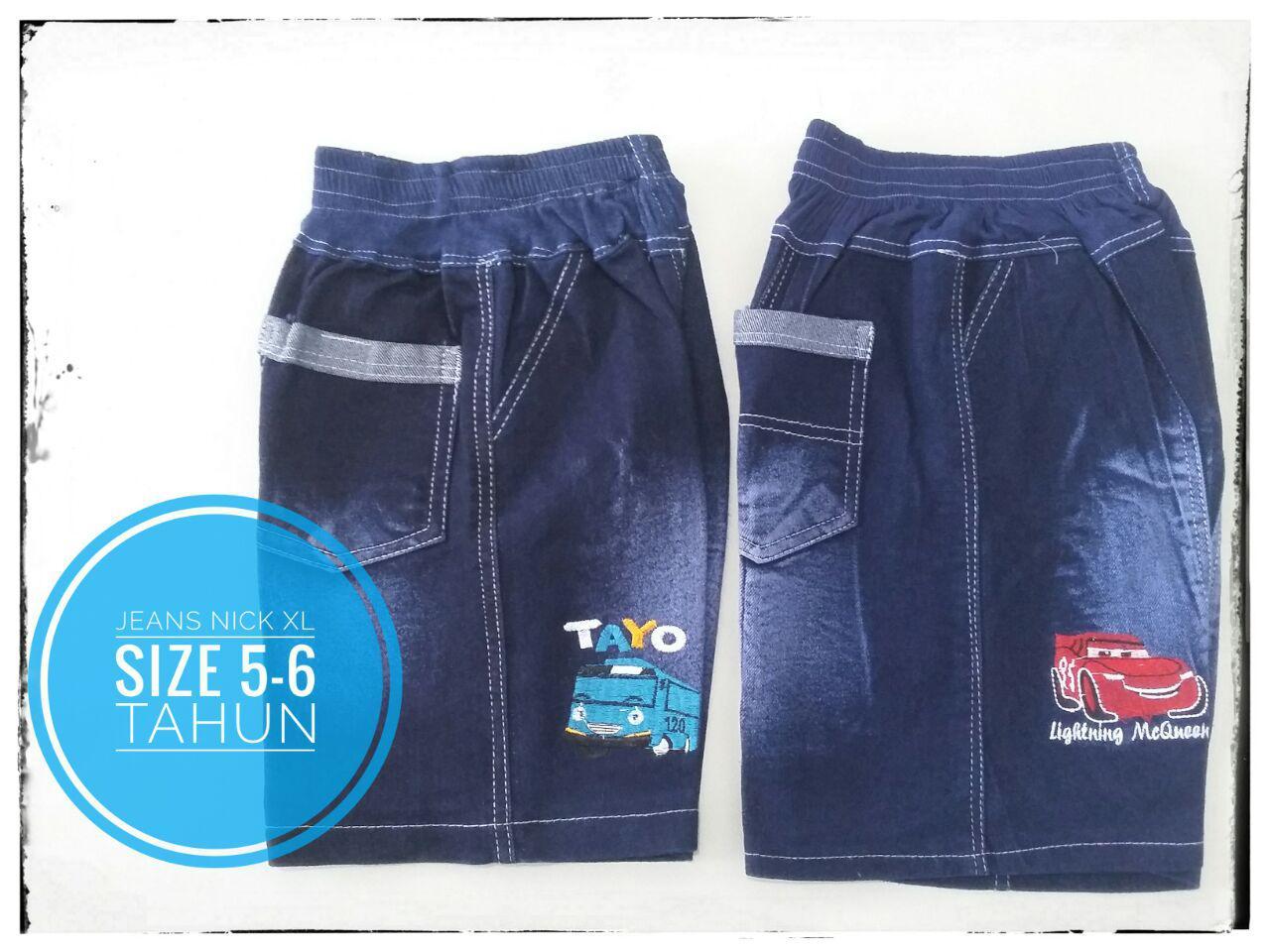 grosir celana jeans pendek anak-anak