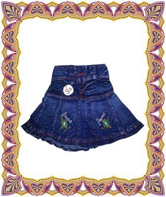 ObralanBaju.com Obral Baju Pakaian Murah Meriah 5000 Rok Jeans