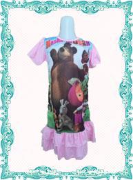 ObralanBaju.com Obral Baju Pakaian Murah Meriah 5000 Dress Banana