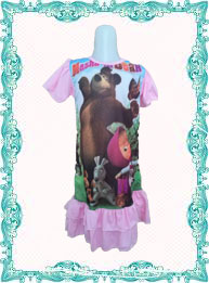 ObralanBaju.com Dress Banana