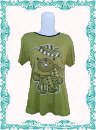 ObralanBaju.com Obral Baju Pakaian Murah Meriah 5000 Kaos Banana Spandek