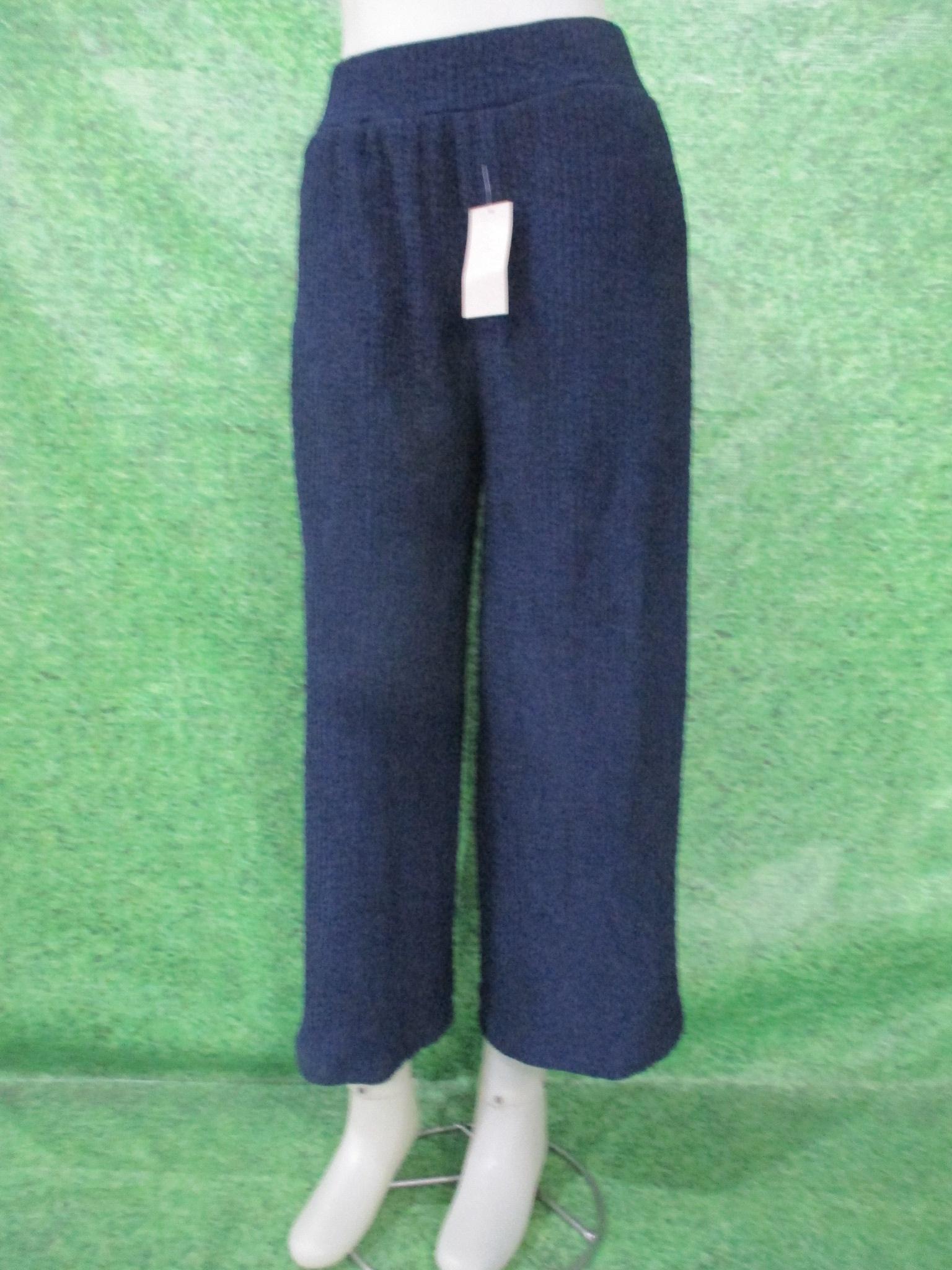 distributor celana murah