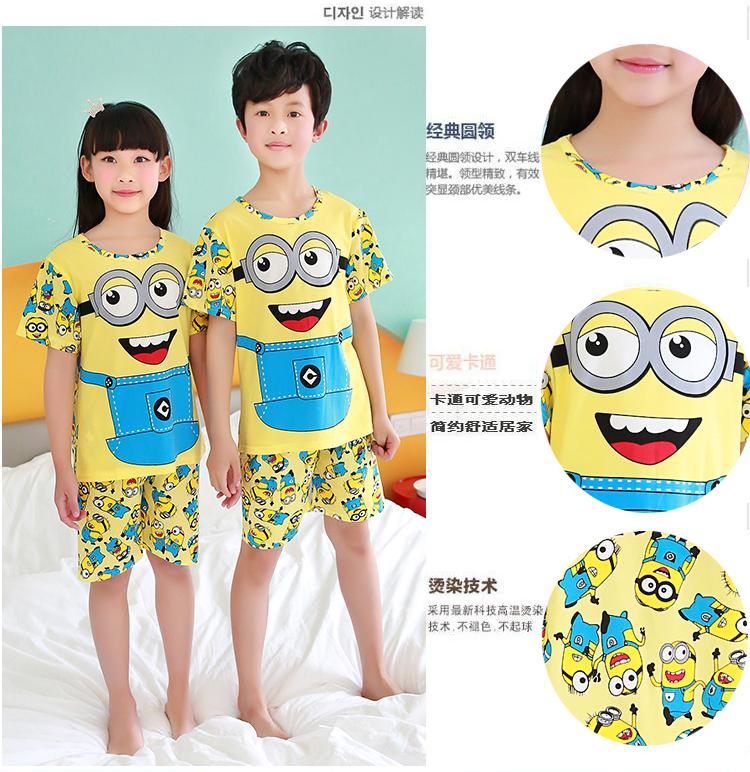 baju tidur anak import